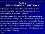 tema 2 necessidades ilimitadas