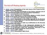the kick off meeting agenda
