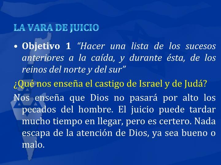 LA VARA DE JUICIO