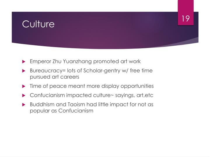 Emperor Zhu