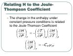 relating h to the joule thompson coefficient