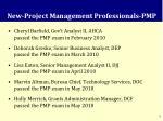 new project management professionals pmp