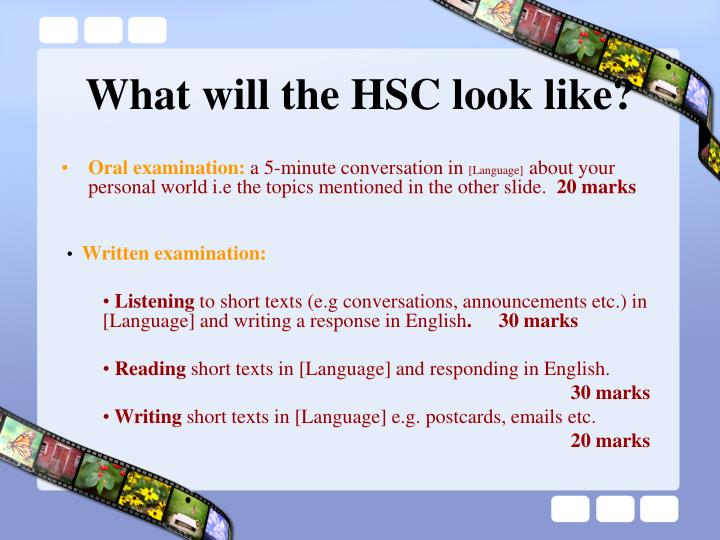 What will the HSC look like?