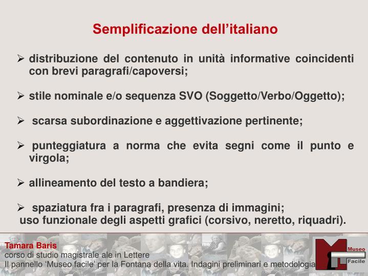 Semplificazione dell'italiano