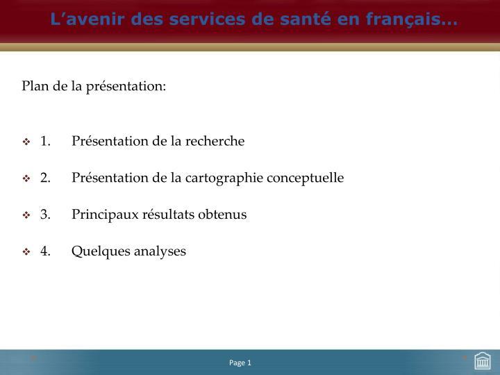 L'avenir des services de santé en français…