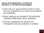 issues and applications an ethanol bonanza or an ethanol boondoggle