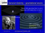 general relativity gravitational waves
