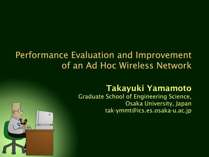 performance evaluation thesis