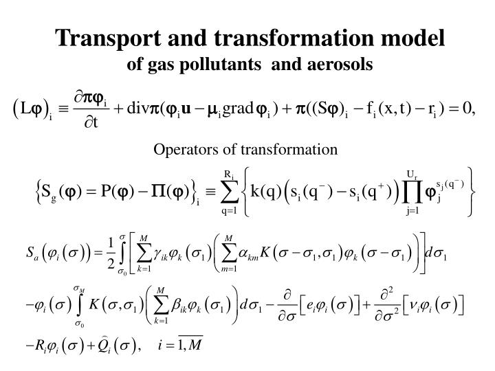 Transport and transformation model