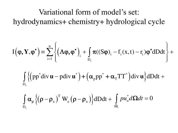 Variational form of model's set: