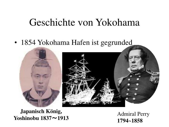 Japanisch K