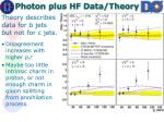 photon plus hf data theory