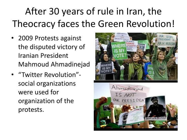 After 30 years of rule in Iran, the