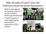 after 30 years of rule in iran the theocracy faces the green revolution