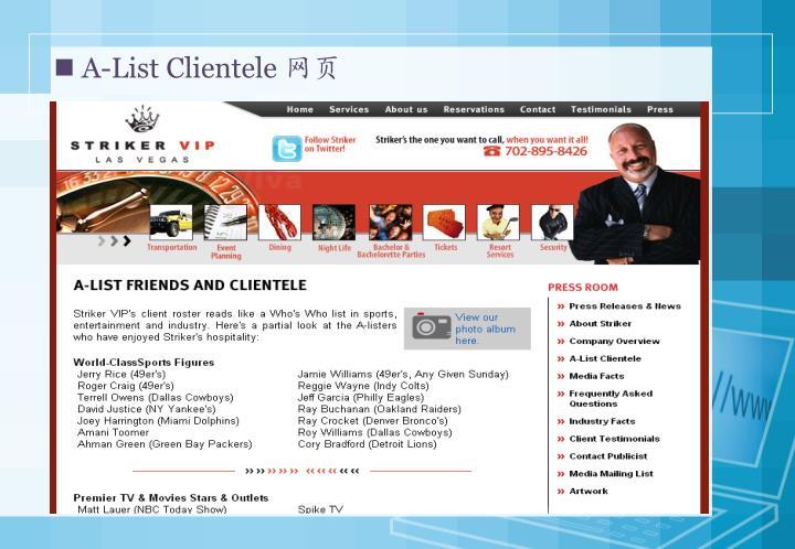 A-List Clientele