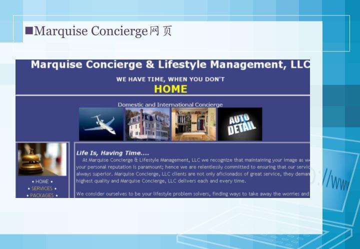 Marquise Concierge