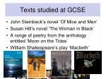 texts studied at gcse