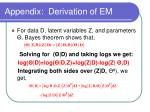 appendix derivation of em
