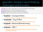 qepcafe s sample critical thinking techniques and activities