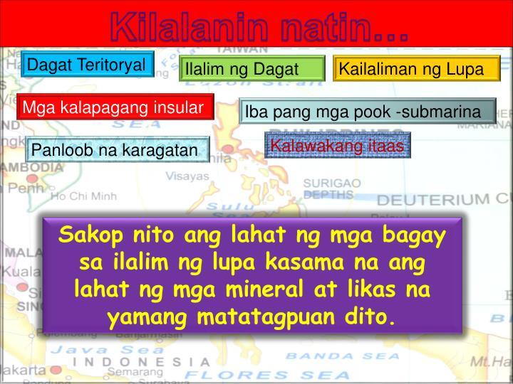 Kilalanin
