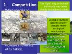 1 competition