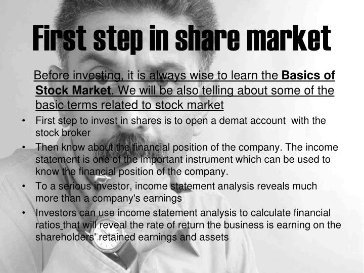 First step in share market