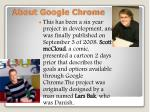 about google chrome