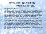 firms luk fook holdings international ltd