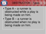 obstruction types