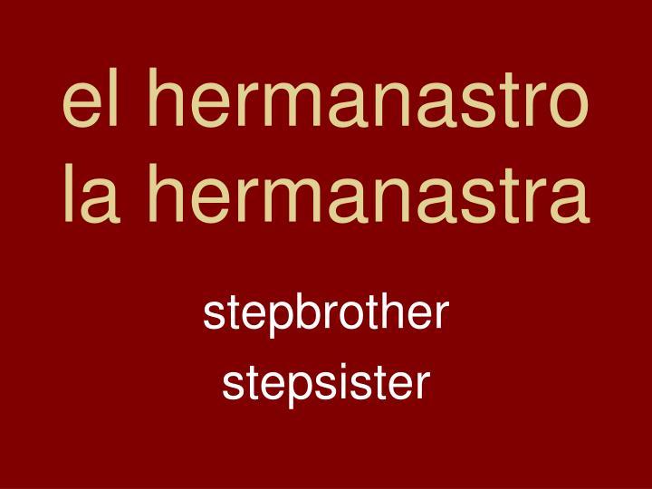el hermanastro