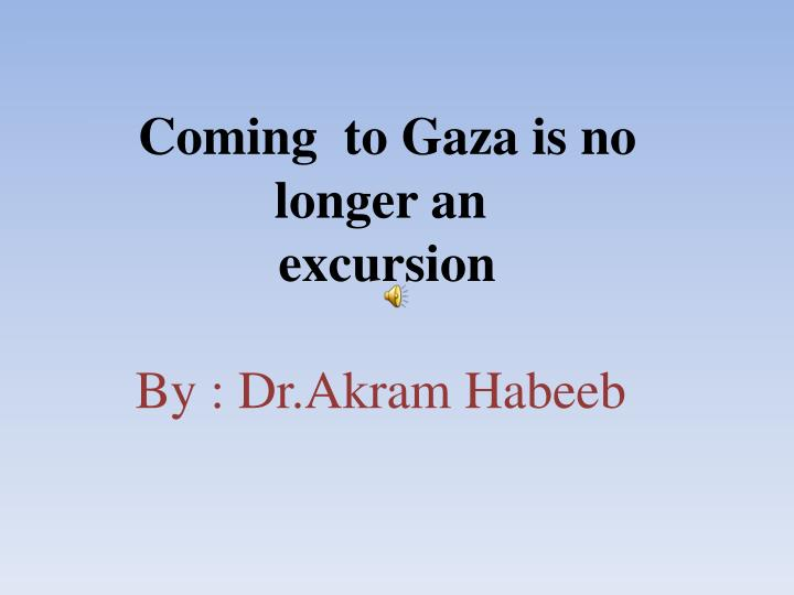 Coming  to Gaza is no longer an