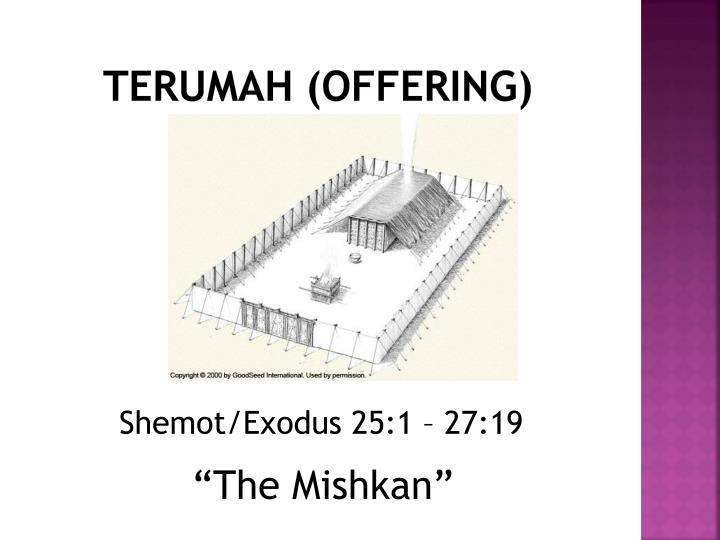 Shemot/Exodus 25:1 – 27:19