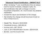 advanced tenant certification dwight file