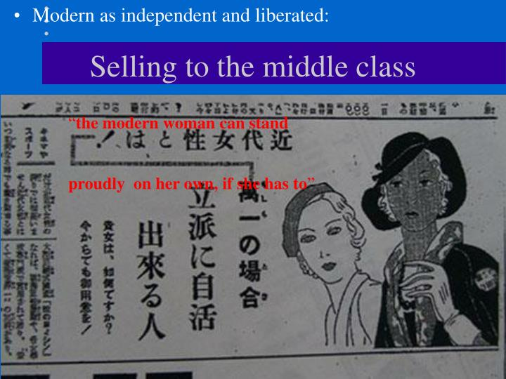 Selling to the middle class