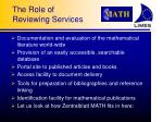 the role of reviewing services