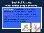 push pull f actors what causes people to move