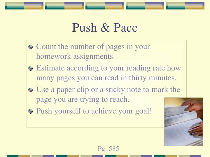 Push & Pace