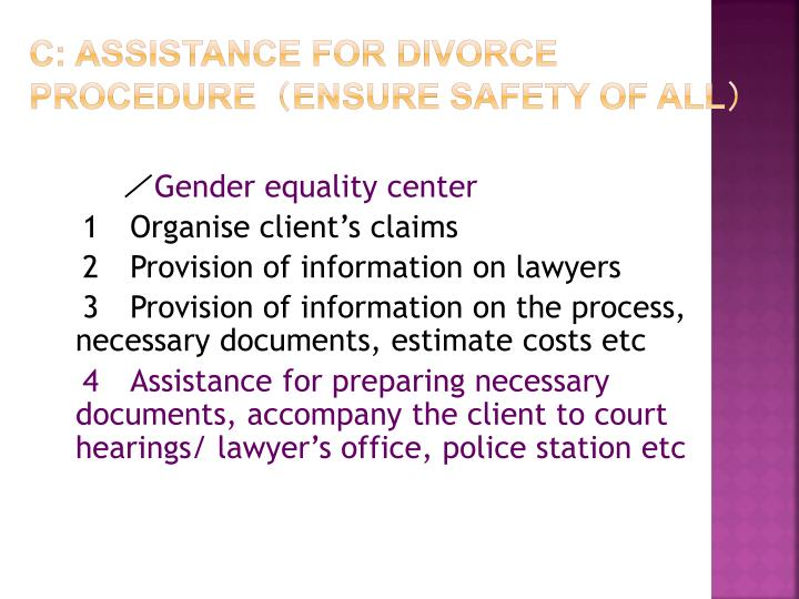 C: Assistance for divorce procedure