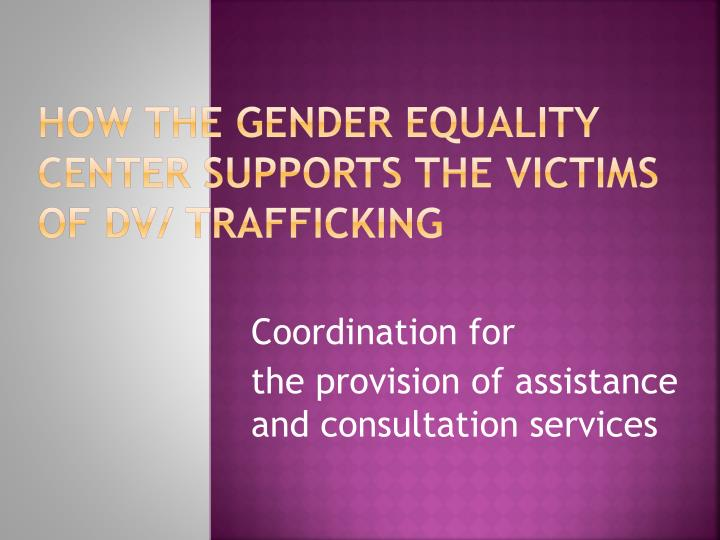 How the gender equality center supports the victims of dv trafficking