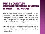 part case study assistance to foreign dv victims in japan ms a s case