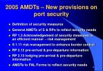 2005 amdts new provisions on port security