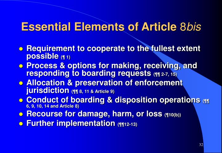 Essential Elements of Article