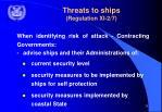 threats to ships regulation xi 2 71