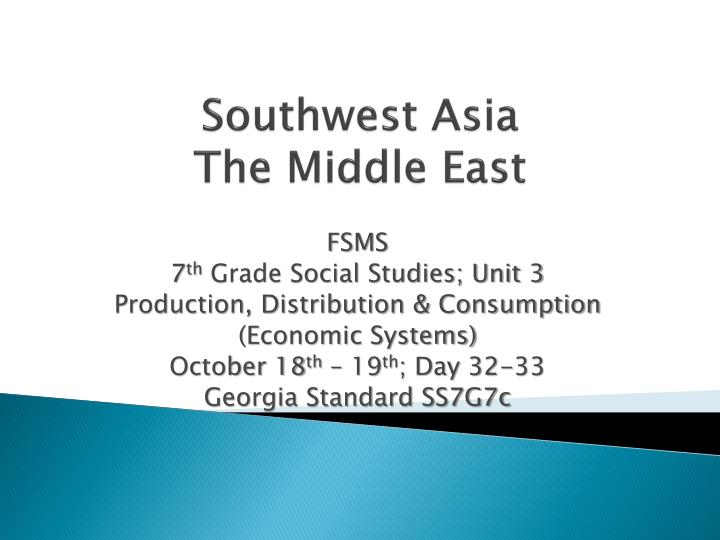 southwest asia the middle east