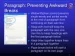 paragraph preventing awkward breaks
