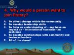 4 why would a person want to join rotary