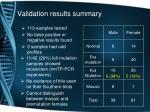 validation results summary1