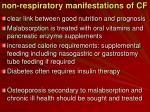 non respiratory manifestations of cf