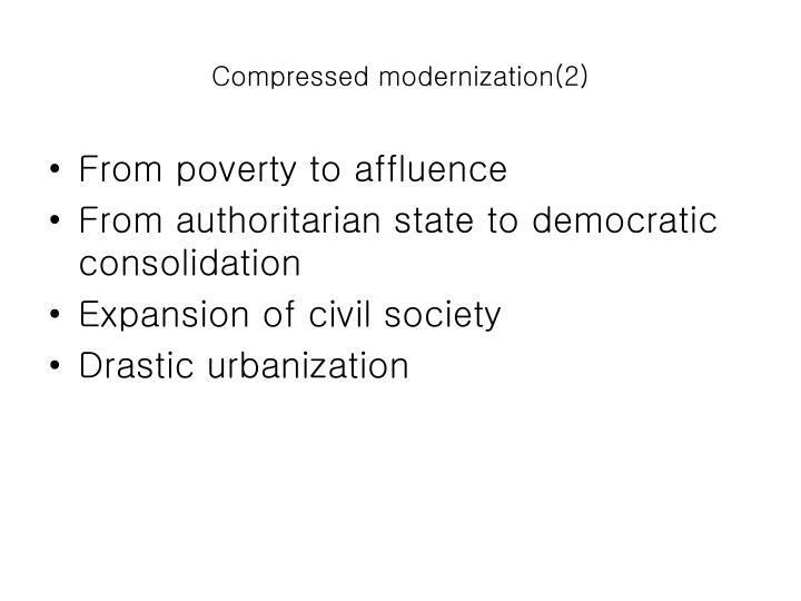 Compressed modernization(2)