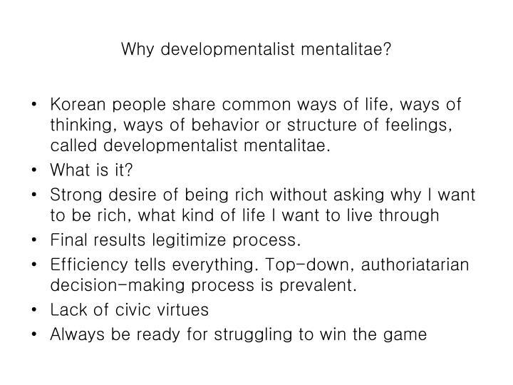 Why developmentalist mentalitae?